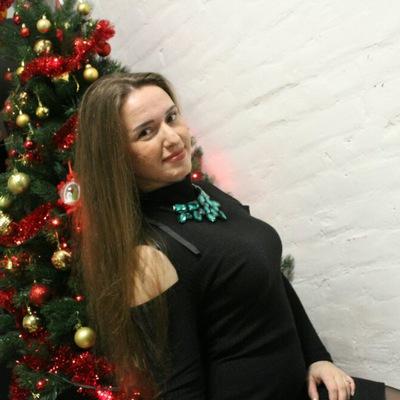Елена Демихова