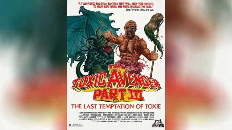 Токсичный мститель 3 Последнее искушение Токси (1989) | The Toxic Avenger Part III: The Last Temptation of Toxie