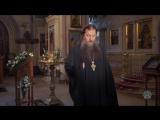 Апостолы Петр и Павел. Прот. Артемий Владимиров
