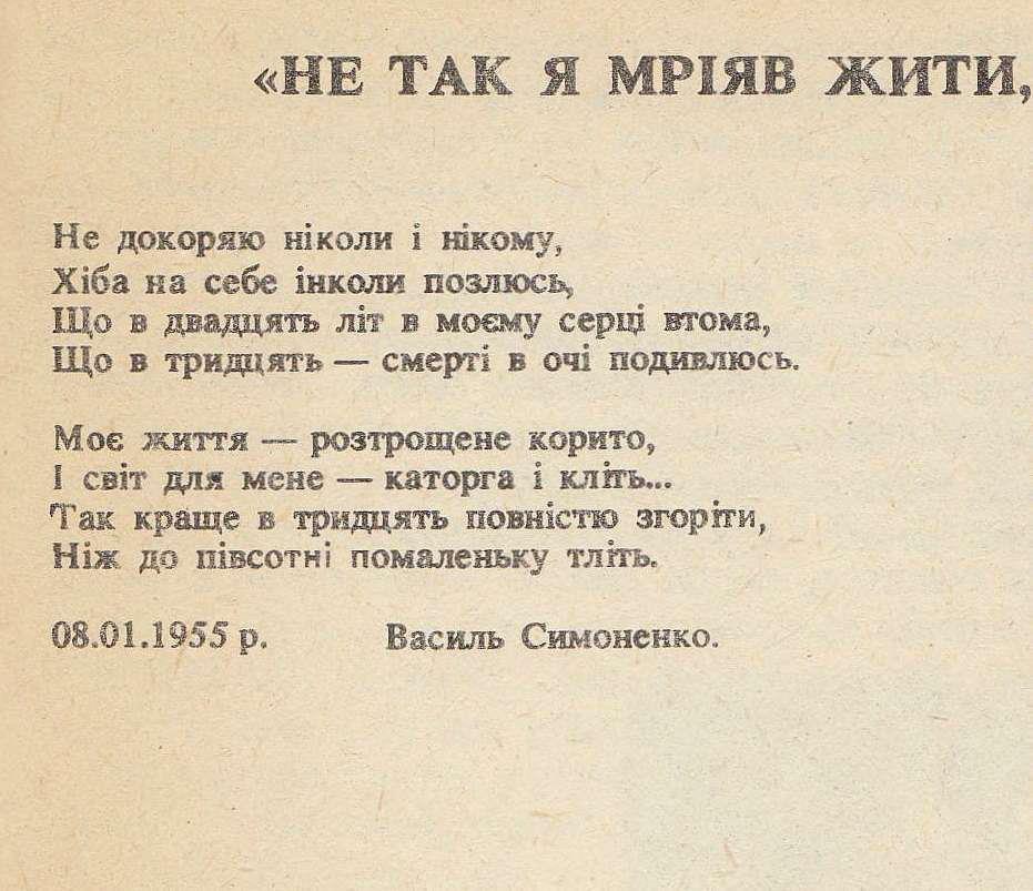 Половина саммита Украина-ЕС пройдет в формате тет-а-тет, - Елисеев - Цензор.НЕТ 9958