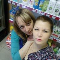 Таня Тимашева