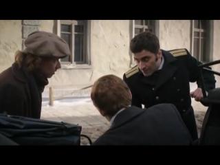 ,,Курьерский особой важности,,(2013г)03серия