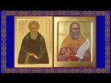 Православный календарь. Четверг, 22 июня, 2017 - 9 июня, 2017 (по ст.ст.)