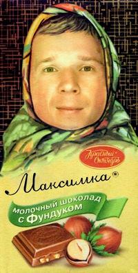 Максим Шевальченко