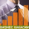 Business of Khakassia