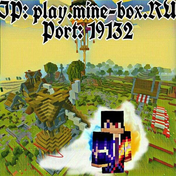 Сервер MineBox
