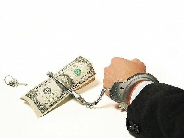 Финансовая безграмотностьГрамотно распоряжаясь своими финансами — мо