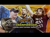 Матч за чемпионство WWЕ: Джон Сина (ч) vs. Дэниел Брайан (WWЕ SummеrSlаm 2013)