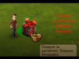 Приз за расчистку - временной локации - лондейл - игра клондайк - пропавшая экспедиция