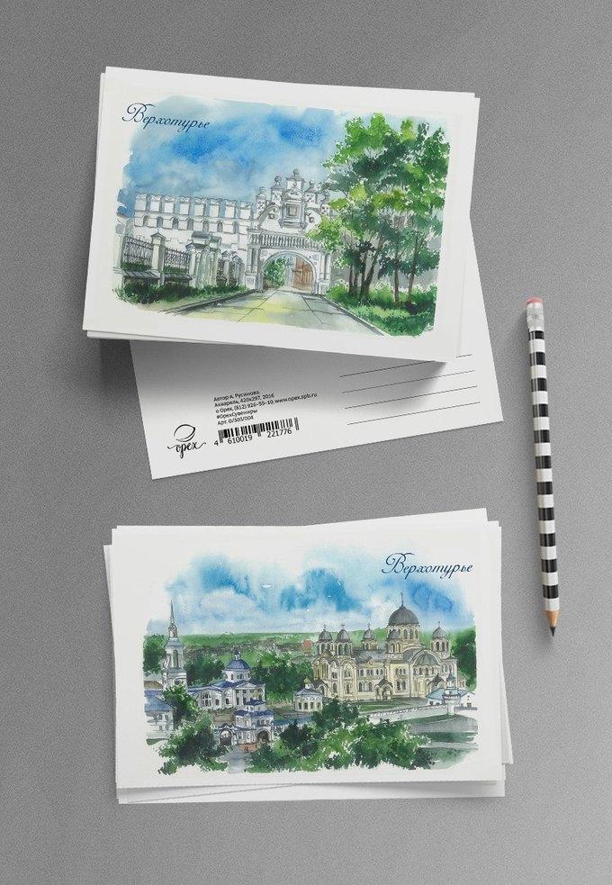 Куплю открытки городов, рождеством поздравление
