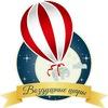 Воздушные шары Пермь Zigzag Party