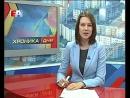 Жительнице Первоуральска судьба преподнесла ошеломляющий подарок. В жилищной лотерее она выиграла почти 13 миллионов рублей.