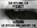 Dotyk 2017 w/ DJs Pogodina Scarlett