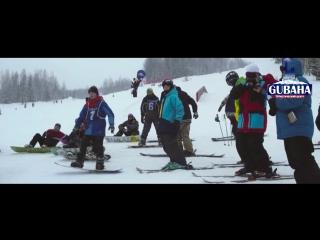 Открытие горнолыжного сезона 16/17 - GUBAHA - 10.12.16