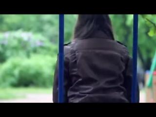 Любовь подростков (Короткометражный фильм) ( 240 X 426 )