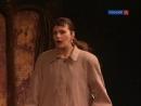 Священные чудовища (1 серия) Спектакль Московского театра Сатиры. Запись 2000 года. 2 части. Постановка Александра Вилькина