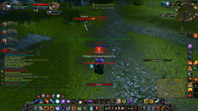 World Of Warcraft 08.03.2017 - 23.52.45.02