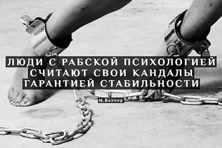Фото №456239893 со страницы Артёма Мордовцева