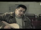 Любэ и Сергей Безруков - Березы