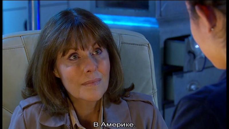 The Sarah Jane Adventures / Приключения Сары Джейн: s02e01 [RUS SUB]