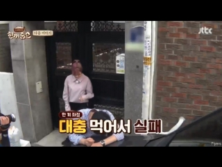 [CLIP] Sunny & Yuri - Let's Eat Dinner Together Next Week Preview