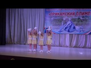 Белые панамки - Прикамский Олимп 2015