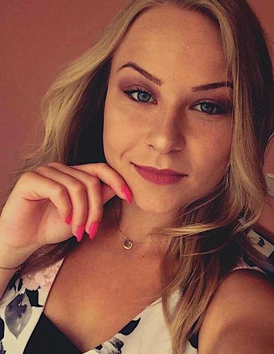 Маша Смогайлова
