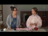 Я могу выйти замуж, просто не хочу / Watashi Kekkon Dekinai Janakute, Shinai desu - 4 серия [ KIMWO ]