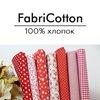 FabriCotton - хлопок для рукоделия и шитья