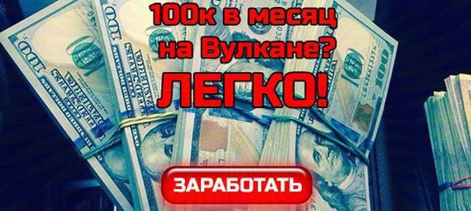 Игровое казино вулкан Ысково поставить приложение Игровое казино вулкан Ягань установить