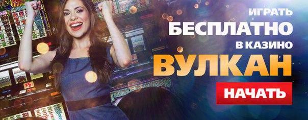 В казино метелица где отмечали семилетие одного из московских соляриев играх казино присутствует