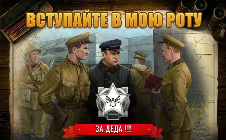 Игорь Горский | Москва