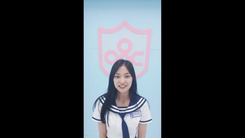Official Facebook-Lee Na Gyung 13.07.2017.Сообщение от Нагён для фанатов.