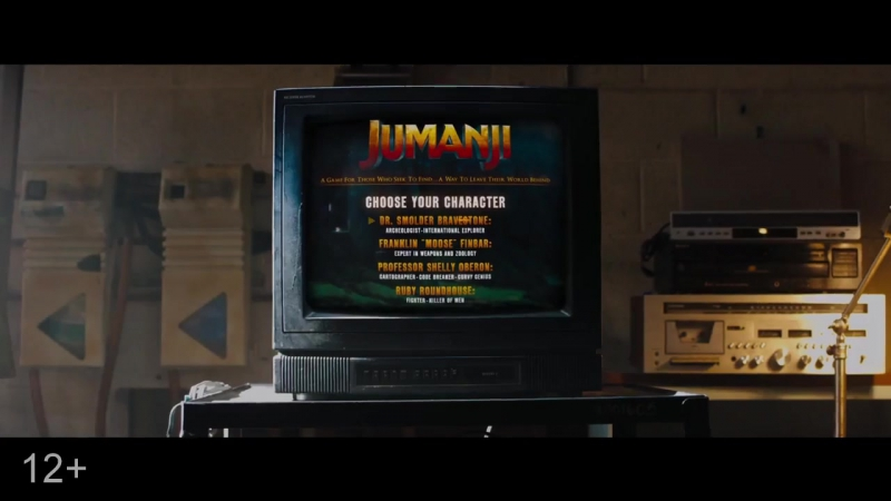 Джуманджи (2017) трейлер [720]