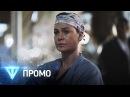 Анатомия страсти 13 сезон 24 серия Русское промо