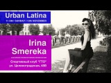 URBAN LATINA Master Class with Irina Smereka | 13.11.2016