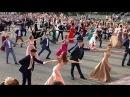 Выпускной танец 11 класс 2017
