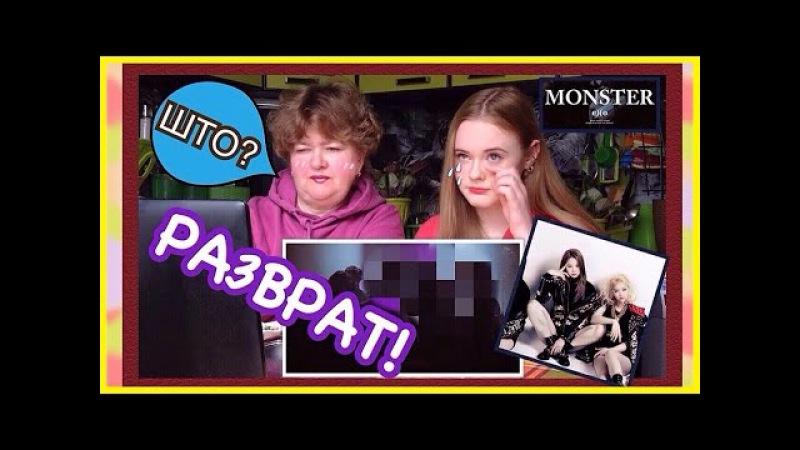 Реакция бабушки на корейские клипы K-POP / 2 Часть