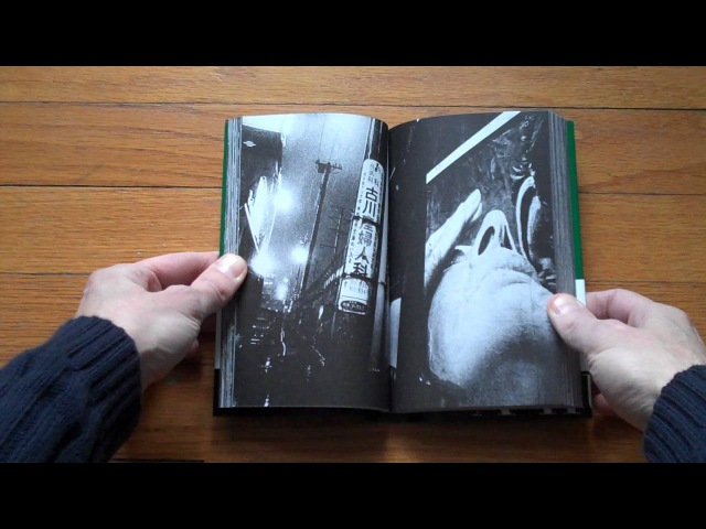 Presenting A Hunter by Daido Moriyama (2011 re-release)