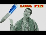 PPAP Pen Pineapple Apple Pen (
