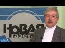 Дмитрий Леонтьев Есть ли жизнь после смерти