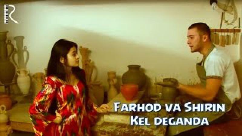 Farhod va Shirin - Kel deganda | Фарход ва Ширин - Кел деганда
