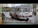 7 й автобусный парк 55 лет 1957 2012 Очень редкий фильм Moscow buses