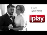 Elena Vaenga ft. Intars Busulis - Neva  Елена Ваенга ft. Интарс Бусулис - Нева