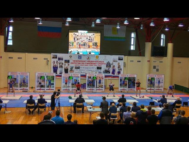 Толчок вк 63 кг: Бенидзе 133-Богданов 107