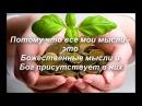 Молитвы процветания изобилия и богатства на каждый день Джозефа Мерфи Чудеса научной молитвы