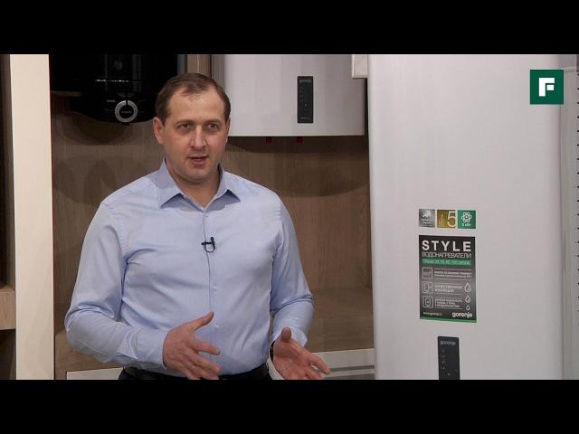 Как выбрать водонагреватель. Основные характеристики FORUMHOUSE