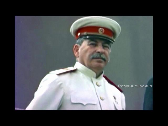 Это должны слышать все украинцы. Сталин об Украине, России и Прибалтике.