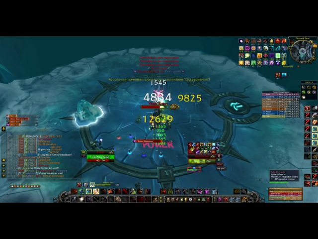 The Lich King Icecrown Citadel 25 Normal WotLK 3.3.5a