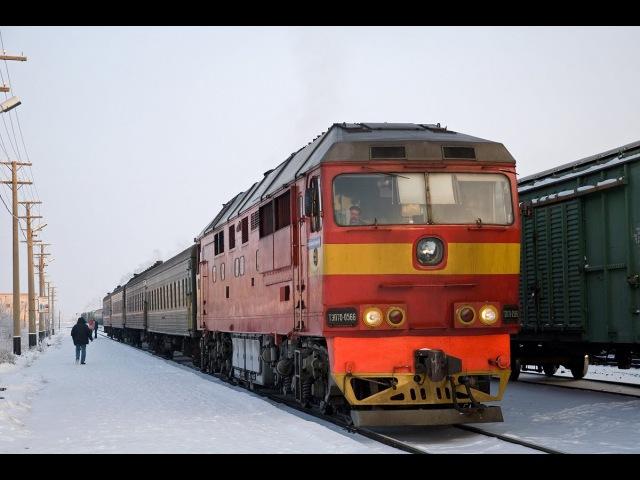 Trainz 12. Неофициальный мультиплеер ТЭП70-0566
